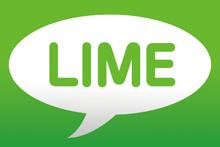 en_lime