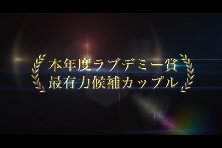 op_yokoku