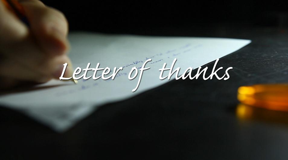 ed_letter